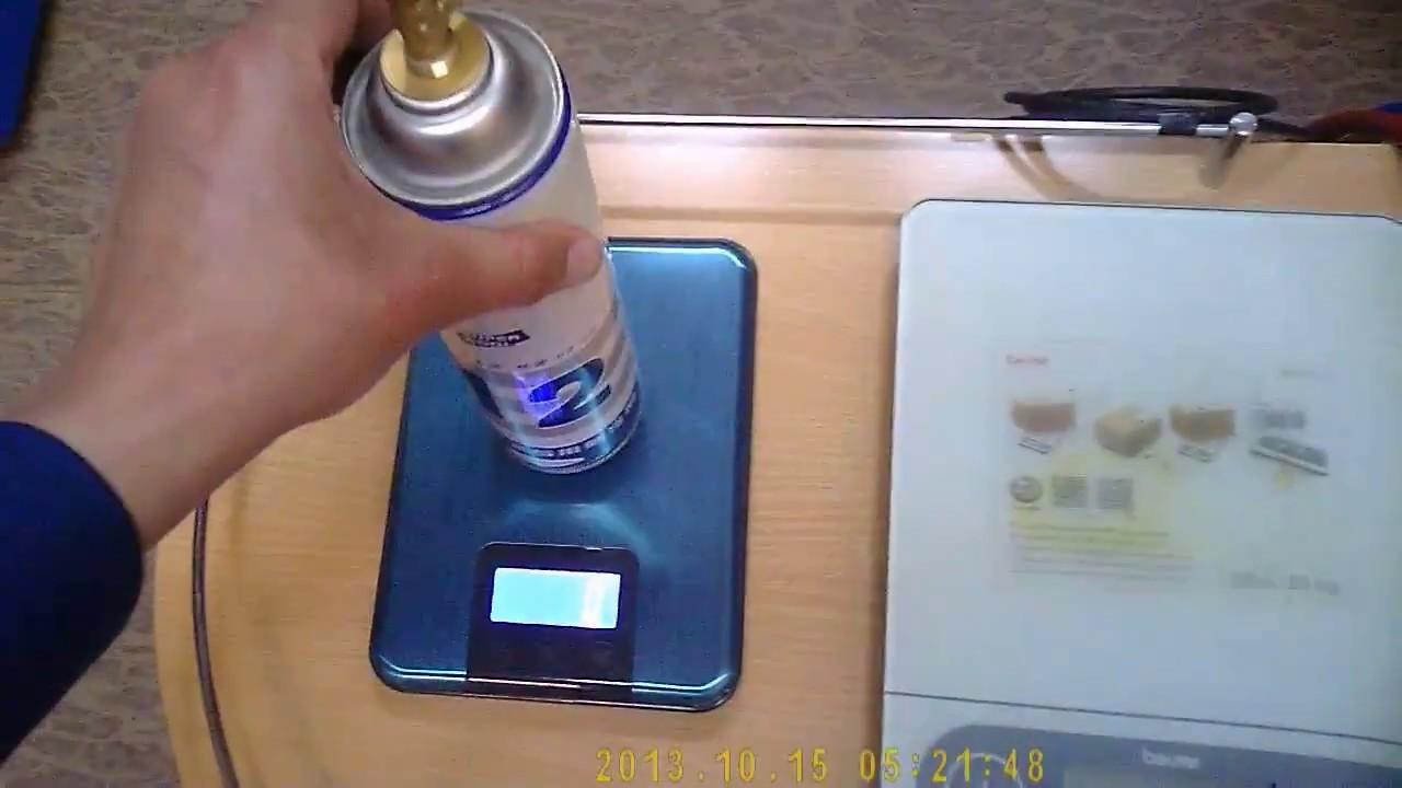 Электронные кухонные весы - YouTube