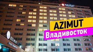 видео Недорогие отели Владивостока