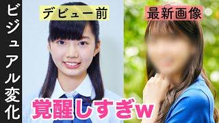チャンネル登録よろしくね▽ https://www.youtube.com/channel/UCn7QSP1WexJvgKoSXb3YOOw ▽欅坂46メンバーの顔の変化もチェックしてね▽ ...