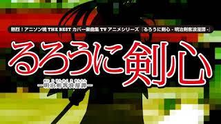 Gambar cover Yumiko - 1/2