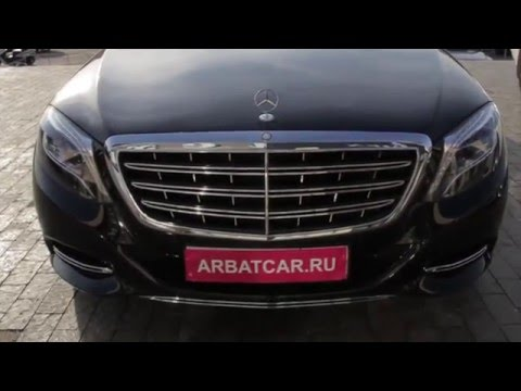 Аренда авто в москве Maybach Маи бах черныи