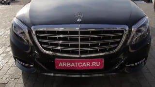 Аренда авто в москве Maybach / Майбах черный(, 2016-01-15T14:13:40.000Z)