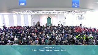 Проповедь Хазрата Мирзы Масрура Ахмада (04-05-2018)