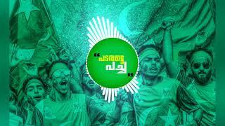 Muslim League Song 2019 / തളരില്ല ഒരു നാളും മുസ്ലിം ലീഗ് പ്രസ്താനം / തിളങ്ങും പെരിങ്ങത്തൂർ