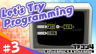 [SmileBASIC 4] Let's Try Programming #3 ~Show Your Name Three Times Program~[Nintendo Switch™]