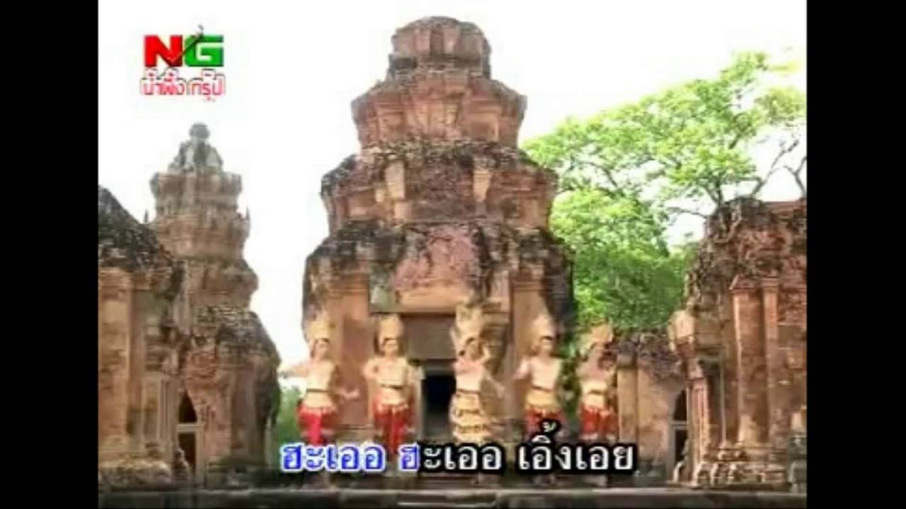 khmer song | cambodia mp3 collecting old song | Apsara ...