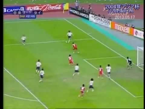 Japan 4 Thailand 1 Asian Cup 2004
