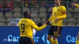 برومو - البرازيل وبلجيكا في ربع نهائي كأس العالم 2018