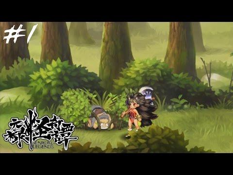 Let's Play Muramasa Rebirth [DLC] (Rajyaki) - Episode 1