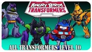 Злые птички мультфильм и angry birds trailer   мультфильмы новинки смотреть онлайн.