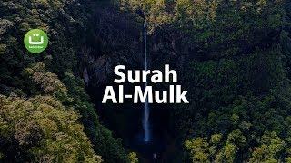 Surah Al Mulk - Abdul Rahman Al Ossi ᴴᴰ