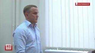 В Екатеринбурге стартовал суд над