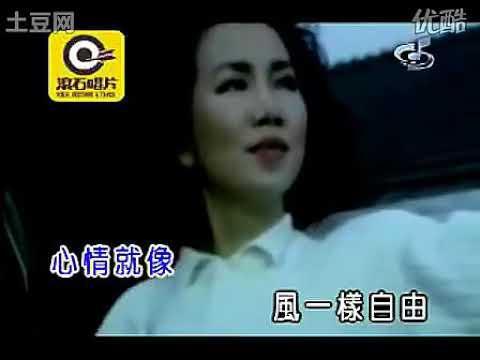 蘇芮 Julie Su 【跟著感覺走 Follow The Feeling】官方完整版 MV (Official Music Video)