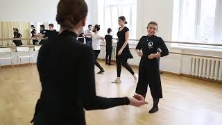 УРОК 1 22 04 2018 Мастер класс по азербайджанским народным танцам