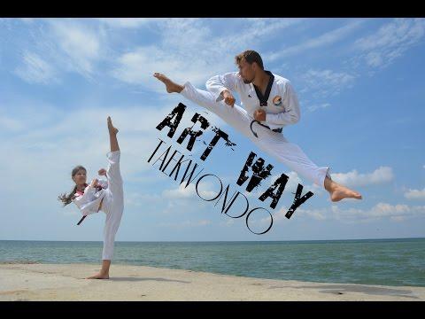 Art Way Taekwondo/Spirit of Taekwondo