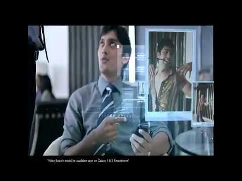 Samsung Galaxy 3 i5800 - Myworldphone.com