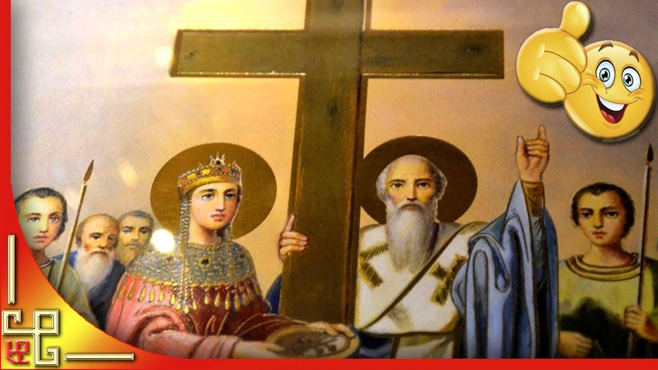 С Воздвижением! Красивое поздравление с Воздвижением Креста Господня. Музыкальная открытка