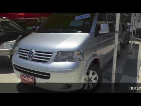Volkswagen Transporter 2006 By โชว์รูมรถบ้านคุณฉัตรชัย รถมือสองอันดับ 1 พร้อมศูนย์บริการมาตรฐาน