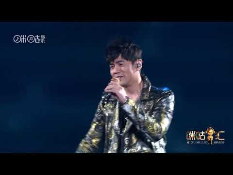【Official】周杰伦(霍元甲+青花瓷+说好的幸福呢)表演全程·第十二届音乐盛典咪咕汇