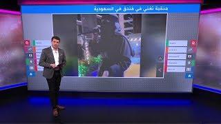 مغنية منقبة في السعودية
