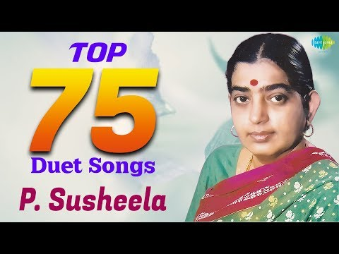 TOP 75 Duet Songs of P. Susheela | One Stop Jukebox | Ghantasala | S.P. Balasubrahmanyam | Telugu