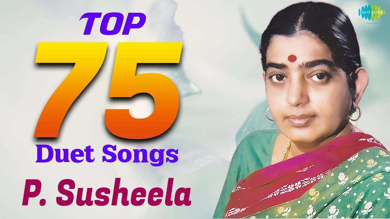 Melody Queen P. Susheela - Telugu Page
