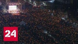 Южнокорейцы снова протестуют против своего президента