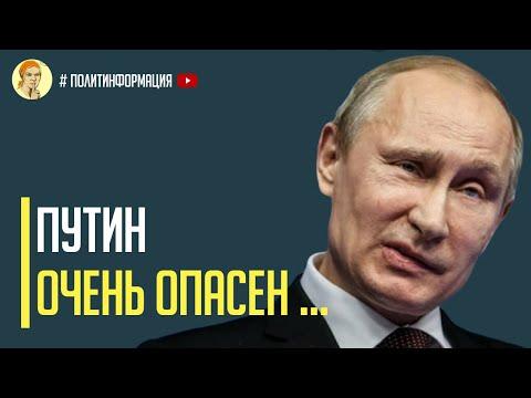 Срочно! Разведка США сообщила о вероятности новой компании России против Украины