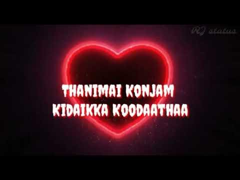 Tamil whatsapp status | Ennai konjam matri song lyrics | kakka kakka | RJ status