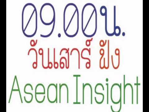 Asean Insight  22 07 60