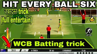 🔥WCB Batting tips | 100% work | with proof | hit every ball six and boundary
