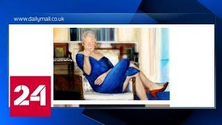 В особняке педофила Эпштейна найден портрет Клинтона в платье и туфлях на каблуке - Россия 24