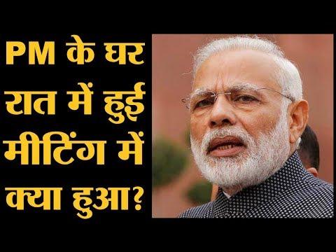 CBI Conflict: Justice Sikri ने Mallikarjun Kharge की जगह Narendra Modi का साथ क्यों दिया?