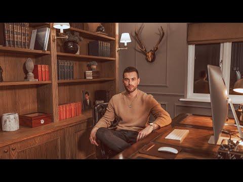 GENTLEMAN'S OFFICE TOUR | Ali Gordon
