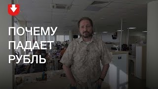 видео Белорусский рубль