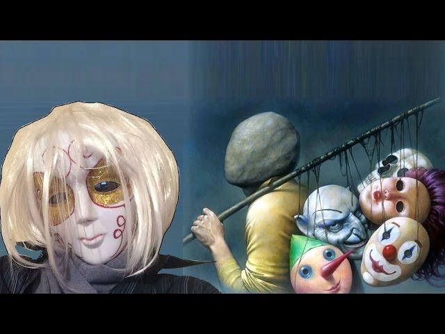 Лохотрон знакомств II: скаммеры, открывающие лицо.