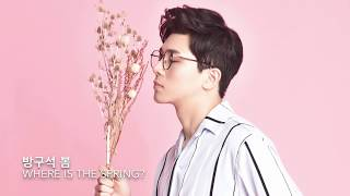 Gambar cover 방구석 봄 (Where is the spring?) 티져 Teaser