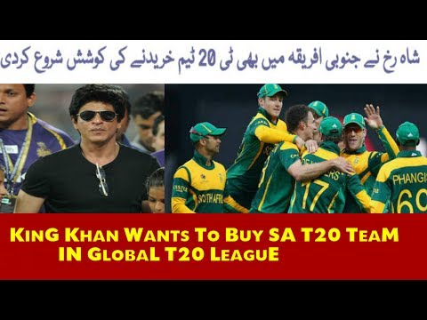 Shahrukh Khan Buys South African Domestic T20 Team | Global T20 League