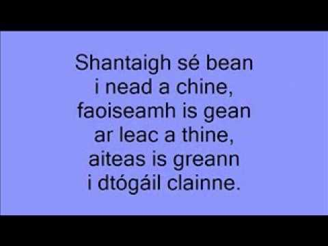 Colscaradh (Irish Leaving Certificate Poetry Reading)