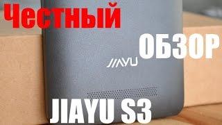 Jiayu S3 обзор самого желаемого смартфона на MT6752 среди конкурентов на Andro-News