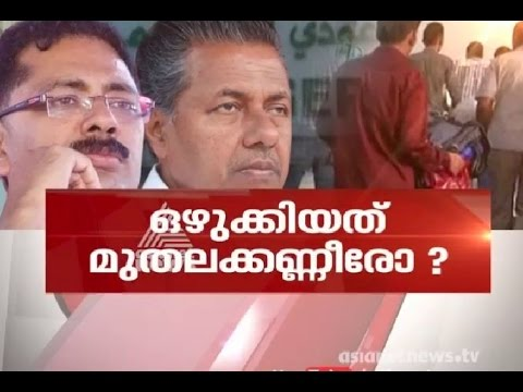 Controversy continues over Indian expats return from Saudi Arabia | Asianet News hour 17  Aug 2016