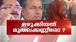 News Hour 17/08/16 |Controversy Continues Over Indian Expats Return from Saudi Arabia | News Hour 17th August 2016