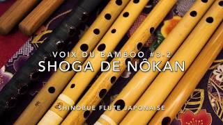 Voix du Bambou #3-2 / Shoga de Nôkan (édité)