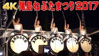 群馬県太田市で毎年8/14.15に行われる「尾島ねぷたまつり」 オープニン...