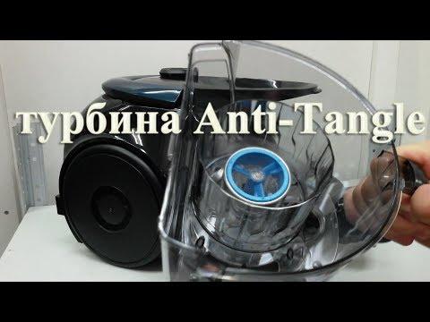 пылесос самсунг с турбиной Anti-Tangle