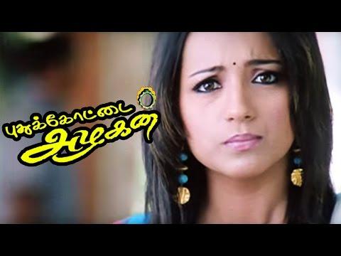 Pudukkottai Azhagan Tamil Movie scenes | Climax | Nagarjuna reveals the past to Trisha | Nagarjuna