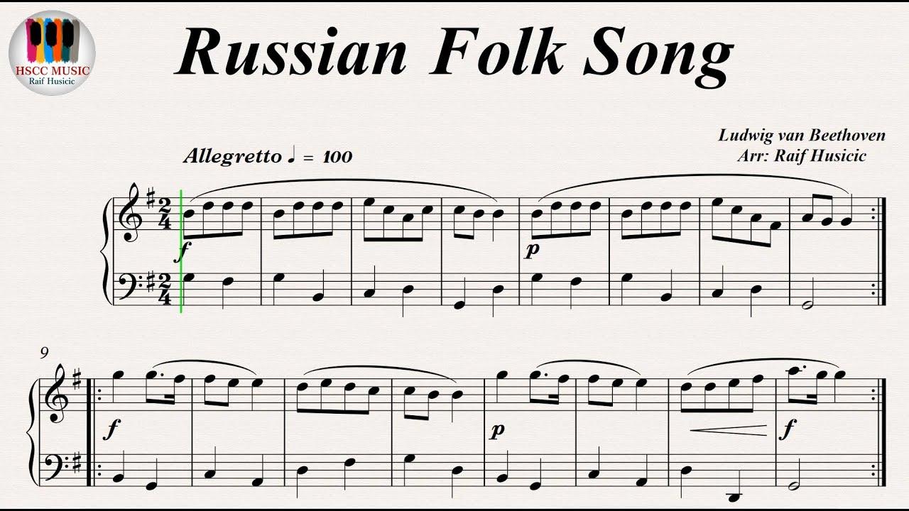 Stronger Songs russian folk songs