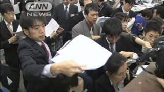 東京証券取引所に上場する企業の2009年度の決算発表がピークを迎え、14...