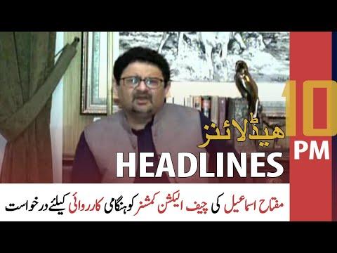 ARY News Headlines | 10 PM | 2 May 2021