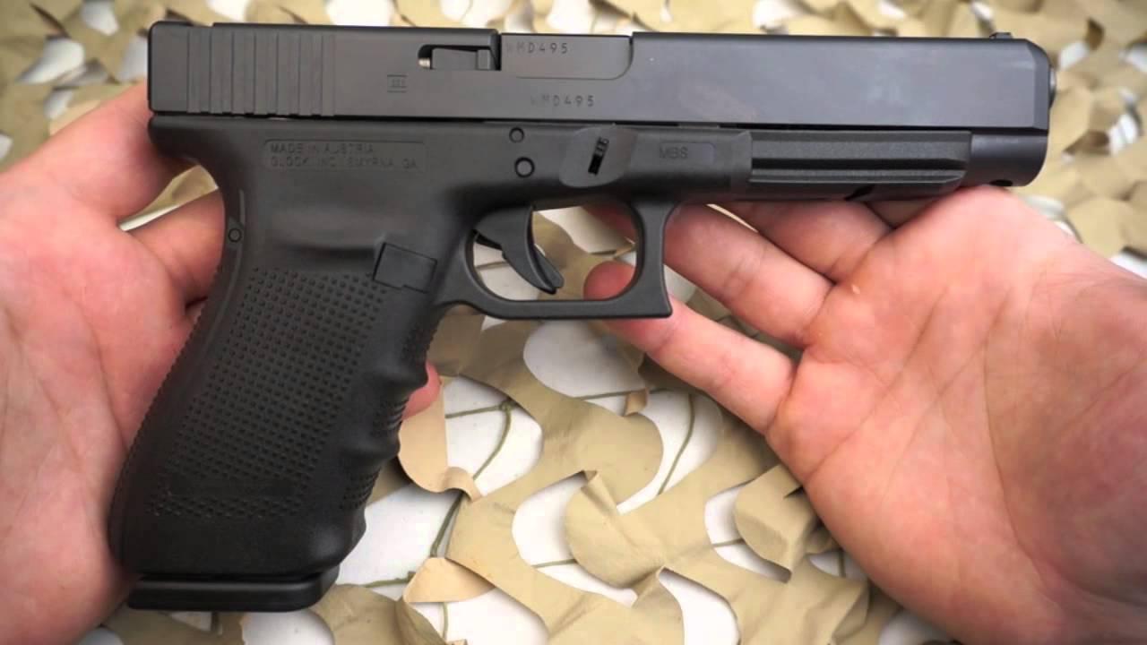 Glock Gen Suppressor 4 23